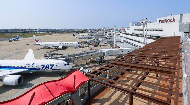 vé máy bay giá rẻ đi fukuoka