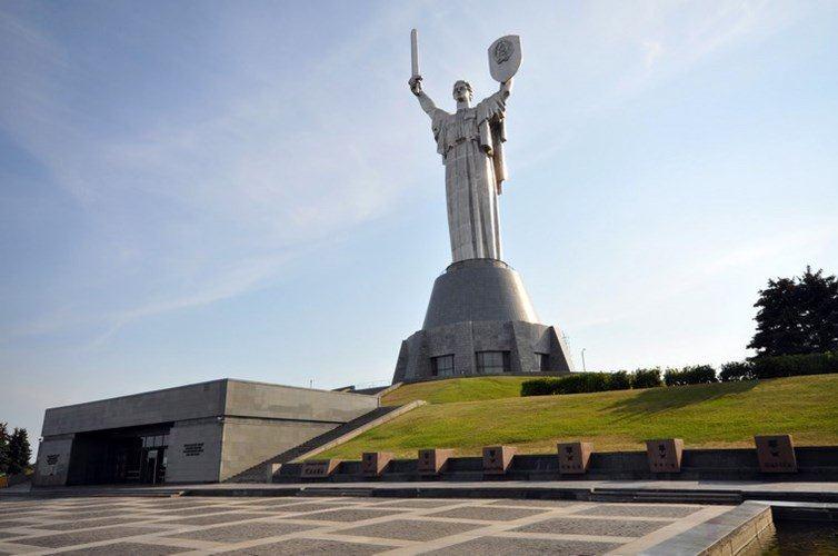 Đài tưởng niệm Motherland