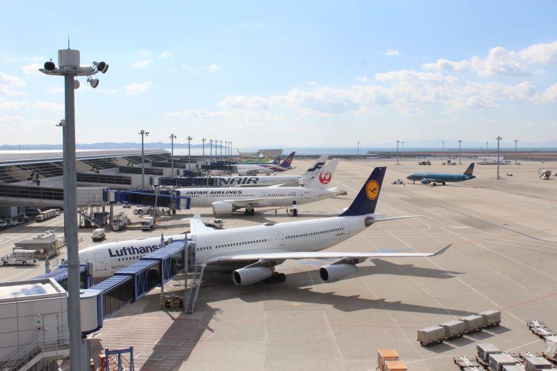 Sân bay quốc tế Chubu