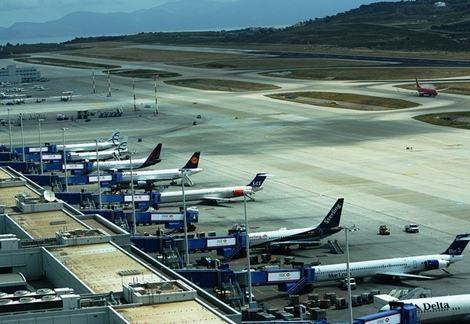 sân bay chính là Eleftherios
